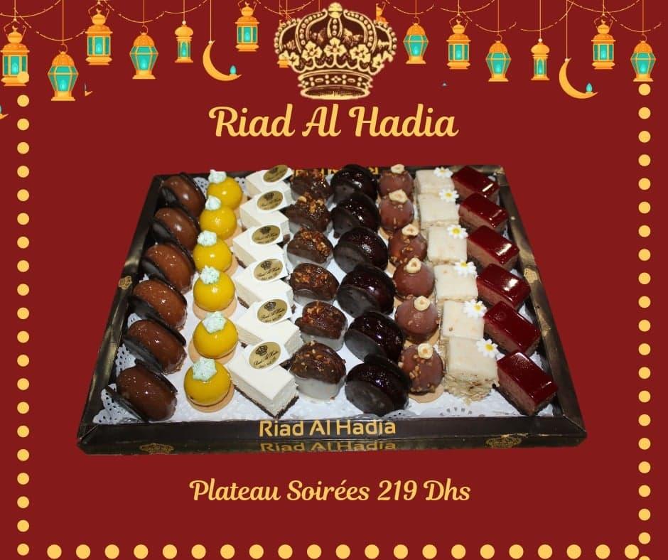 Al Hadia