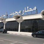Aéroport Mohamed V