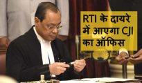 Supreme-Court-on-RTI-For-CJI-Office-644x362