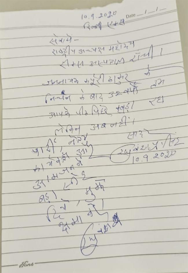 Raghuvansh-singh-