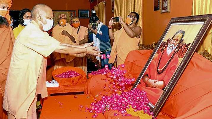 narendragiricbi-1632366613