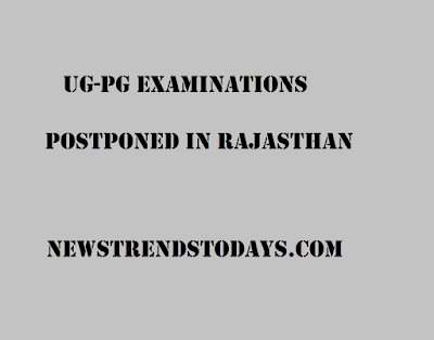 UG-PG-examinations-postponed-in-Rajasthan
