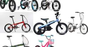 Top Folding Bicycles Kids and Adults