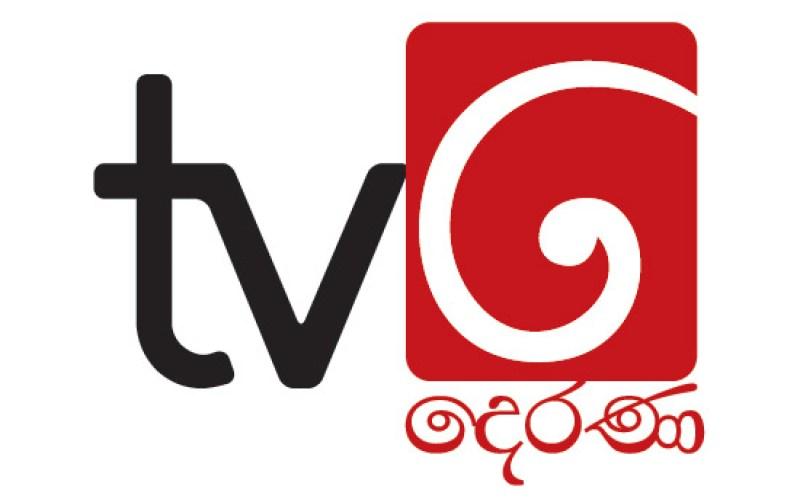 TV Derana Sinhala