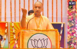 CM Yogi Adityanath at the National Executive meeting held in Varanasi