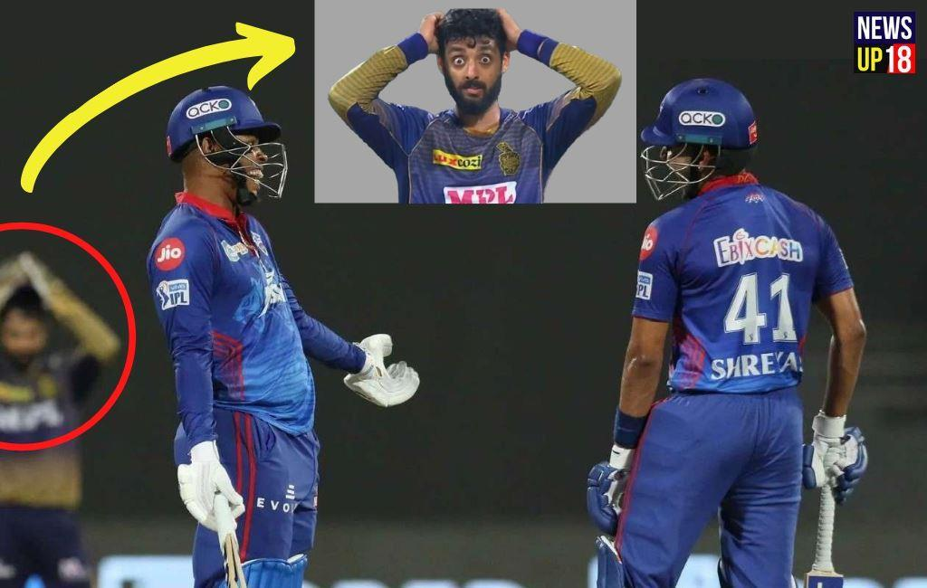 Delhi vs KKR, Amazing in IPL! Two catches off 2 balls, But no one is Out