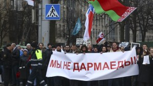 Belarus Protests Against President Includes Mass Factory Walk Out