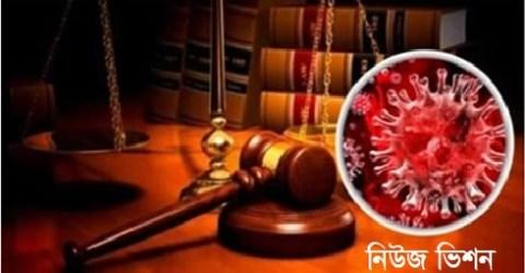 আসুন জেনে নিই : করোনার মতো সংক্রামক ব্যাধিতে আইন লঙ্ঘন করলে যে শাস্তি