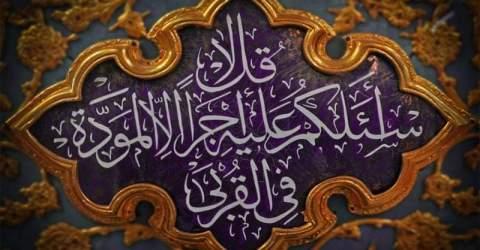আল কুরআনের ছড়া : বিরাট দুর্ঘটনা