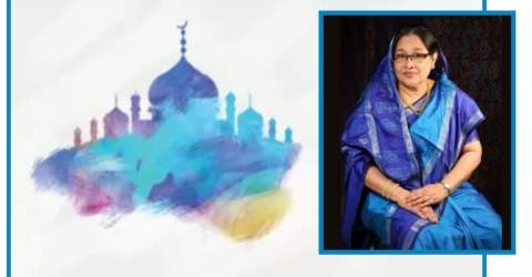 প্রবাসে ঈদ : রওশন আরা রুশনী
