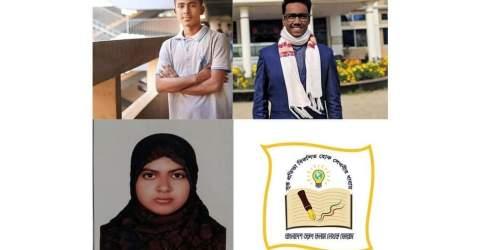তরুণ কলাম লেখক ফোরামের জাতীয় বই পাঠ প্রতিযোগিতার ফলাফল ঘোষণা