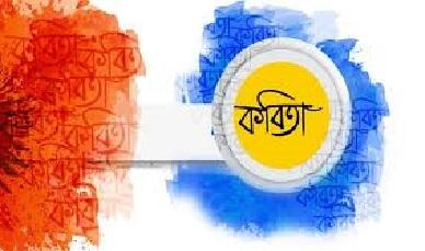 সারাবান তহুরার কবিতা-উপহার