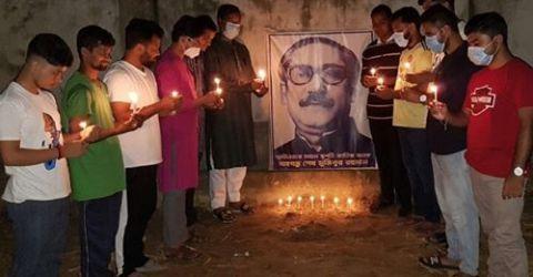 বঙ্গবন্ধুর প্রতিকৃতিতে প্রদীপ প্রজ্বলনে বঙ্গবন্ধু শিশু কিশোর মেলা হালিশহর থানা কমিটি: