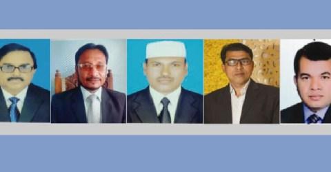 জাতীয়তাবাদী আইনজীবী ফোরাম কক্সবাজার জেলা কমিটির সম্মেলন অনুষ্ঠিত :