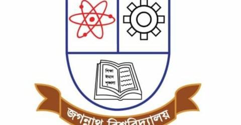 ইউজিসি প্রতিবেদনে গবেষণা শূণ্য জগন্নাথ বিশ্ববিদ্যালয়