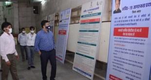 कोरोना संक्रमण से बचाव के लिये जागरूकता प्रदर्शनी