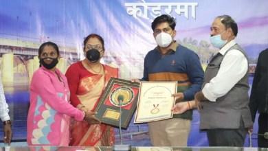 Photo of उत्क्रमित प्राथमिक विद्यालय अंबाडीह को मुख्यमंत्री स्वच्छ विद्यालय पुरस्कार मिला