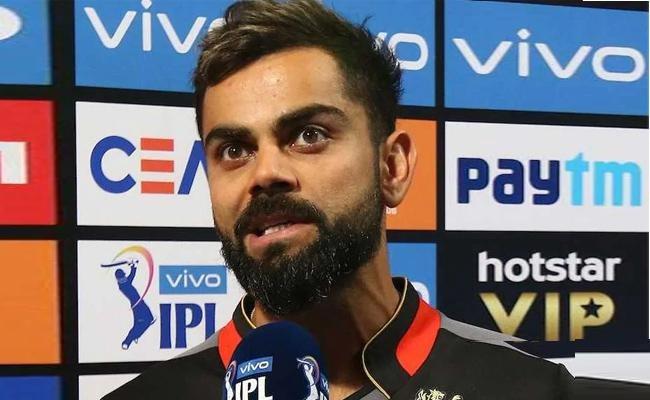 IPL Latest News, Virat Kohli Latest News, Cricket Latest News, Newsxpressonline
