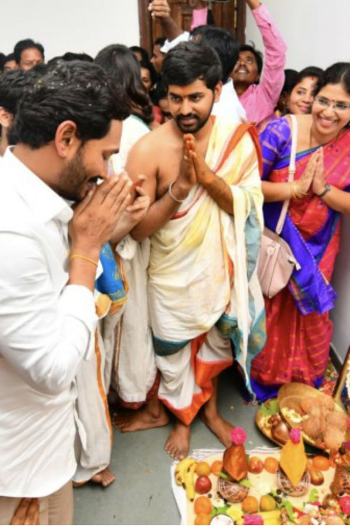 Jagan Mohan Reddy House Photos, Newsxpressonline