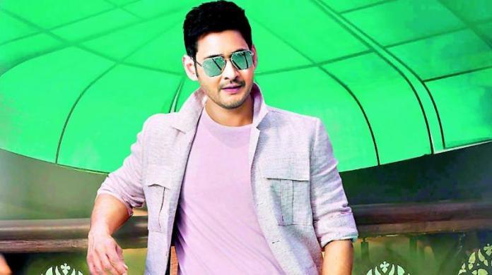 Mahesh Babu Latest Movie News, Maharshi Movie News, Latest Telugu Movie News, Newsxpressonline