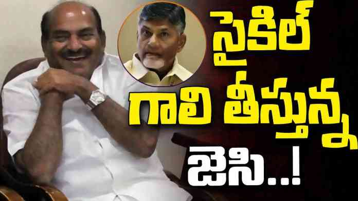 jc sensetional comments on cm chandrababu