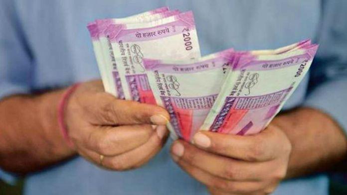 The SC dismissed EPFO's plea in Pension Scheme