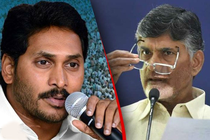 YS Jagan Latest Updates, Chandrababu News, AP Re Polling News, Newsxpressonline