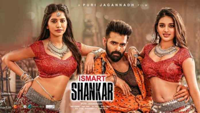 ismart-shankar-movie-poster