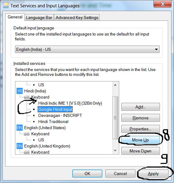 Google hindi input offline installer- Newtechworld net