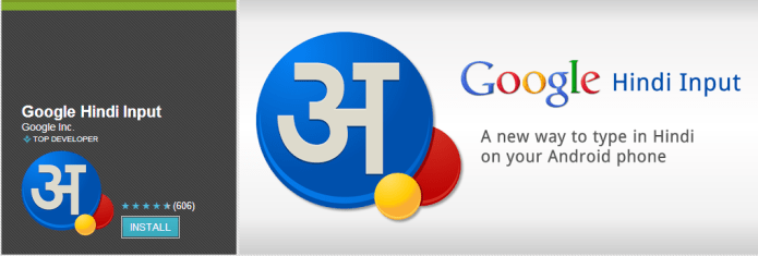 """ Google hindi input"""