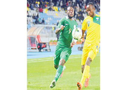 CHAN: Faleye's late strike helps Nigeria edge Libya