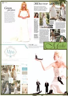 Newton&Strauss bridal design studio adele-wechslermedia