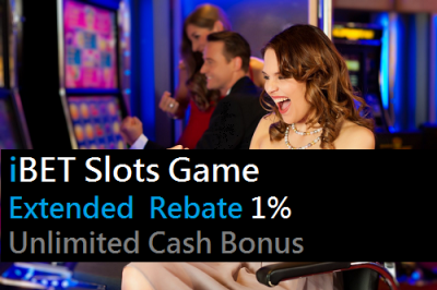Newtown Casino Slots Game Promotion Extended Rebate 1% Unlimited Cash Bonus!