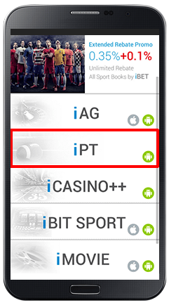 How To Log in iPT Newtown Download Mobile version-1