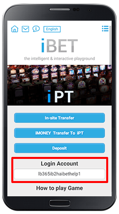 How To Log in iPT Newtown Download Mobile version-2