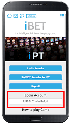 How To Log in iPT Newtown Download Mobile version-4