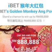 NTC33 Win RM88,888 Cash Reward! Big Ang Pow Bonanza!
