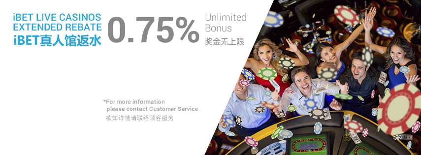 NTC33 Live Casinos Extended Rebate 0.75% Unlimited Bonus