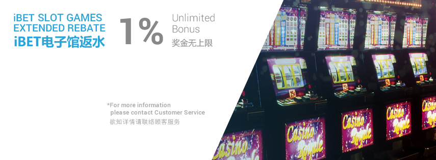 NTC33 Slot Games Extended Rebate 1% Unlimited Bonus