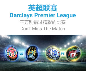 NTC33 Casino Give You the Best Barclays Premier League 15/16