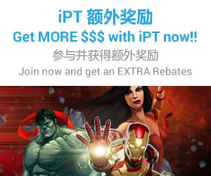 NTC33 Newtown recommend iPT (Playtech) Extra Rewards in iBET
