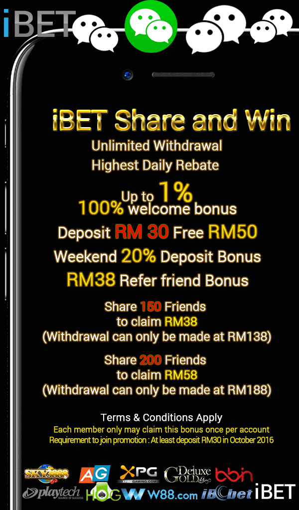 NTC33 Recommed iBET Wechat Share Photo Bonus