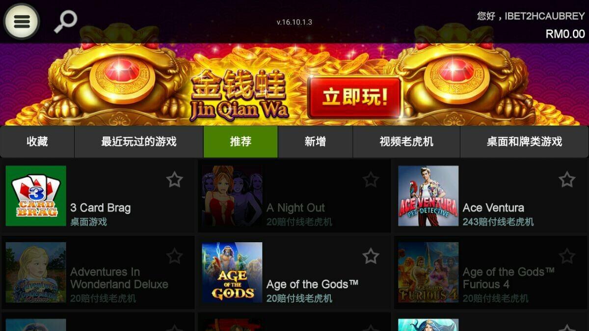 Download newtown casino apk free