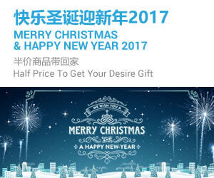Newtown refer iBET Christmas & Happy New Year 2017 Lucky Draw