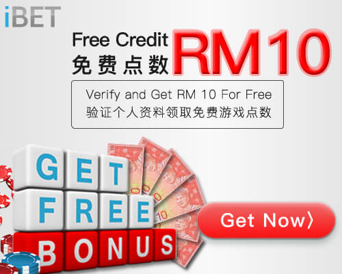 IBET ONLINE CASINO NEW REGISTER FREE CREDIT RM 10
