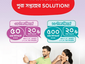 Airtel one Recharge Solution