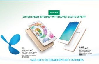 GP Smartphone Offer With Internet Package Bundle