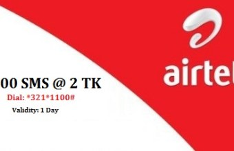 Airtel SMS Offer 2017, 100 SMS 2 TK, 700 SMS 7 TK & 1000 SMS 10 TK Offer.