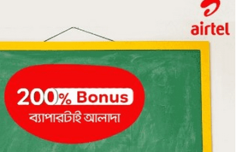 Airtel 200% Internet Bonus Offer 3GB @ 98TK