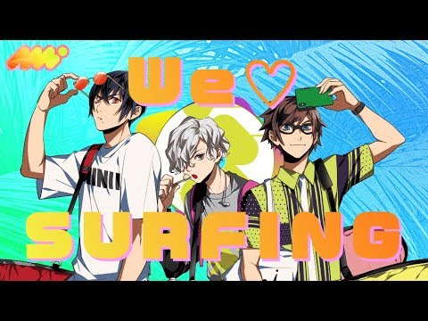 WAVE!!「We♡SURFING」mmm (えむすりー)